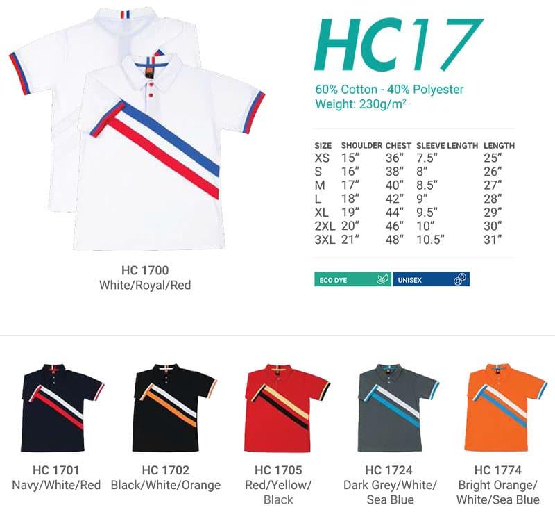 HC17 Color Chart
